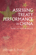 Accessing Treaty Performance in China