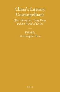China's Literary Cosmopolitans