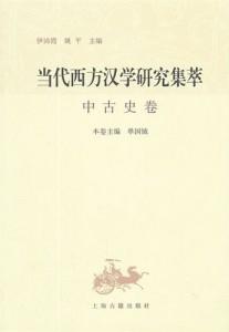 ill-hanxue-book-cover
